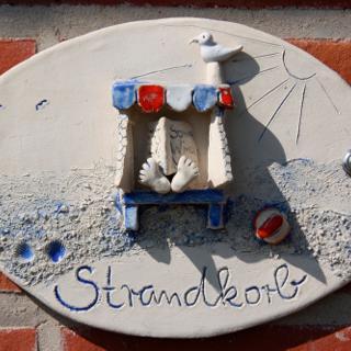 """Ferienwohnung """"Strandkorb"""" - Todendorf"""