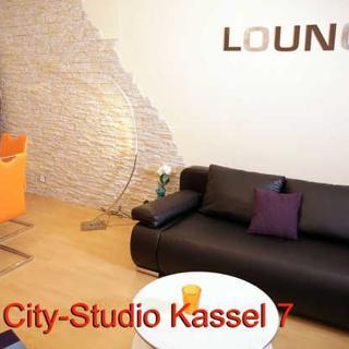 Art City-Studio Kassel 7 - ACS 7 - Kassel