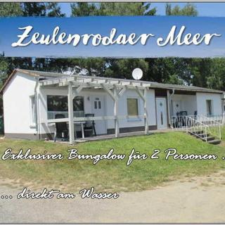 BUNGALOW DIREKT AM WASSER - Bungalow Direkt Am Wasser - Zeulenroda-Triebes OT Zadelsdorf