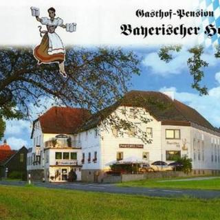 Bayerischer Hof - Doppelzimmer (direkt) - Amorbach