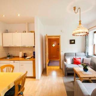 Ferienwohnungen Kraus - 2-Zimmer Ferienwohnung, 40m² - Rottach-Egern