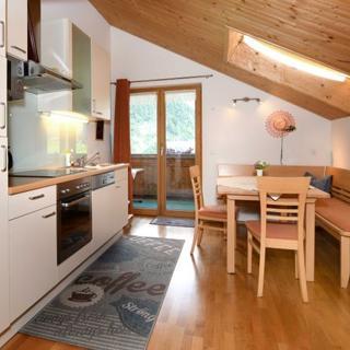 Gästehaus Margreth - Ferienwohnung Lug - Au